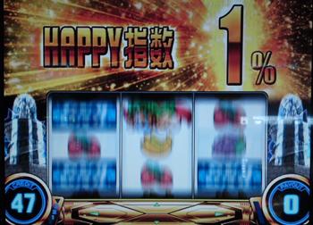 夢夢DX2_04.jpg