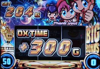 夢夢DX2_05.jpg